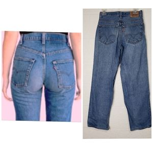 Vintage Levi's High Rise 550 Student Jeans Relaxed